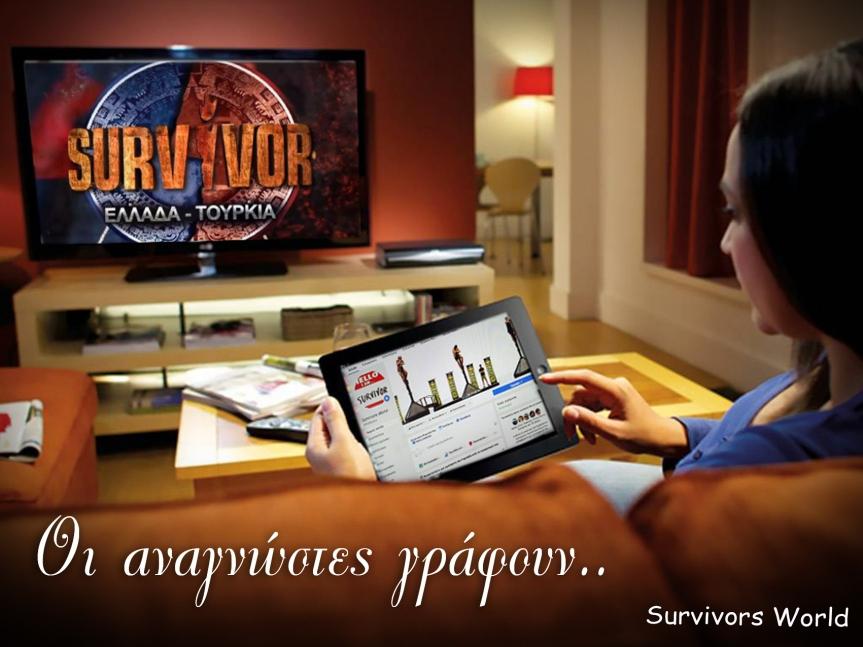 «Survivor 3, η πρώτη ματιά» από την ΜαρίαΣυμεωνίδου