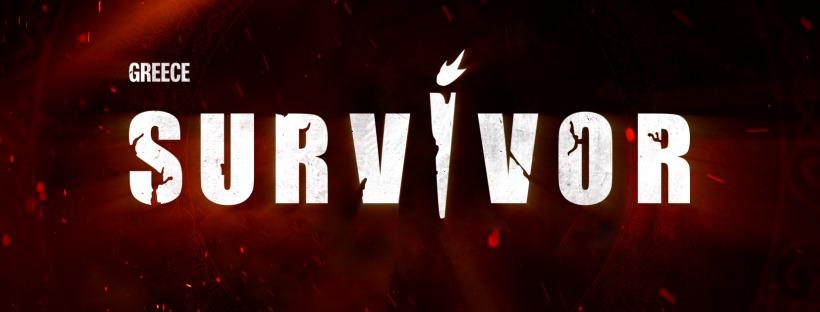 Survivor Greece: όλοι οινικητές!